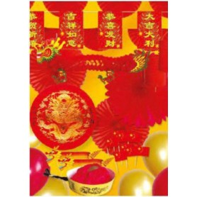 Mini-kit nouvel an chinois