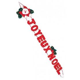 Banderole Joyeux Noël